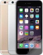 ARP Schutzfolie iPhone 6 / 6S Plus 3x