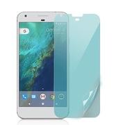 ARP Google Pixel Displayschutzfolie
