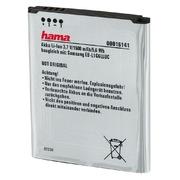 Hama Galaxy SIII (NFC) Li-Ion Akku