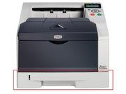 Kyocera CT-591 Papierkassette