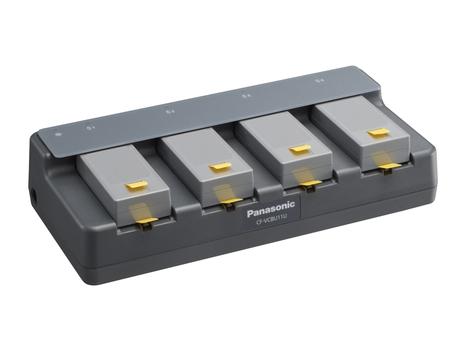 Image of Panasonic Ladegerät für 4x Akkus