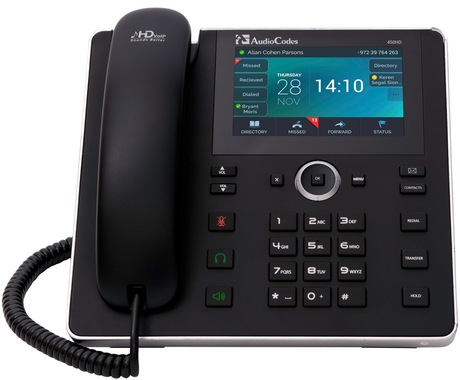 Image of AudioCodes 450HD SfB IP-Telefon