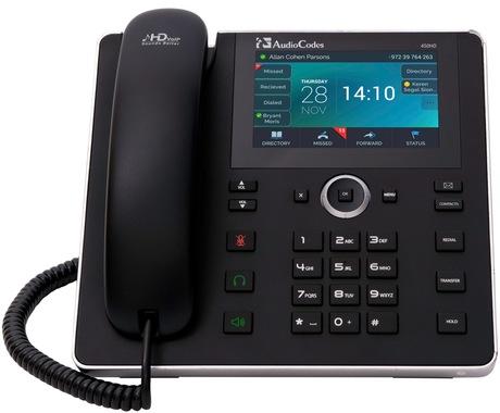 Image of AudioCodes 450HD SfB IP-Telefon
