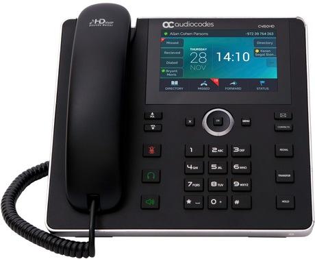 Image of AudioCodes C450HD SfB IP-Telefon BW